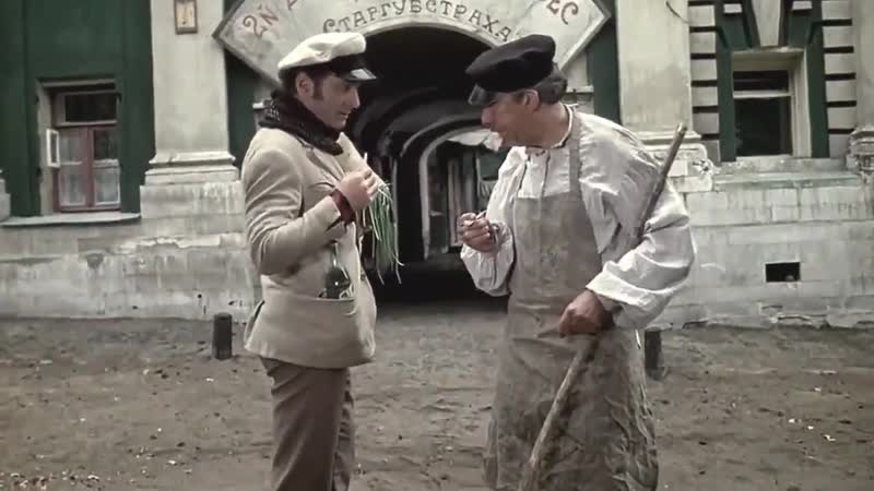 12 стульев Леонид Гайдай Мосфильм СССР 1971