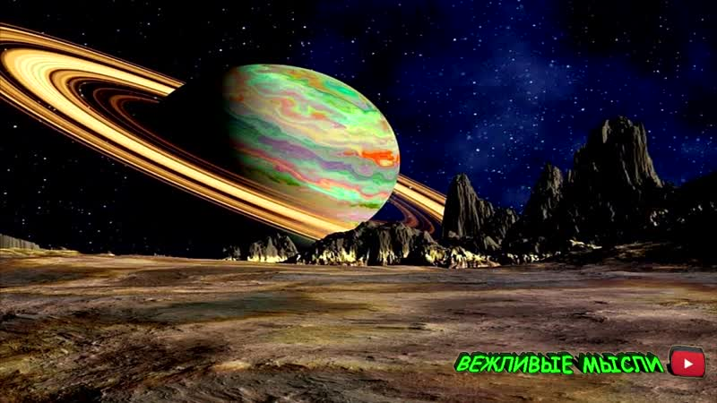КОНЕЦ СВЕТА 12 АВГУСТА 2019 🔥 Последний парад и столкновение планет Юпитер и Сатурн уничтожат Луну