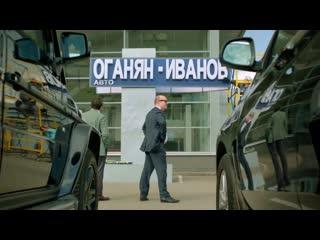 Ивановы-Ивановы новый 4 сезон с 11 ноября