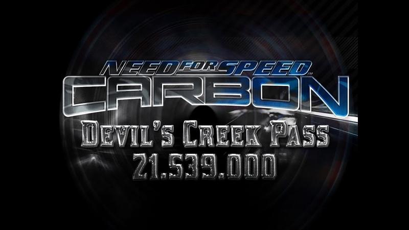 NFS Carbon Drift Devil's Creek Pass 21 539 000