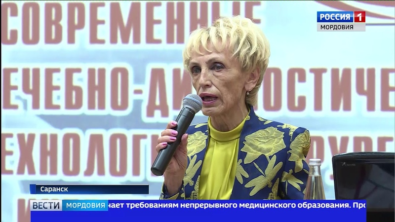 В Саранске обсуждают проблемы и перспективы российской хирургии