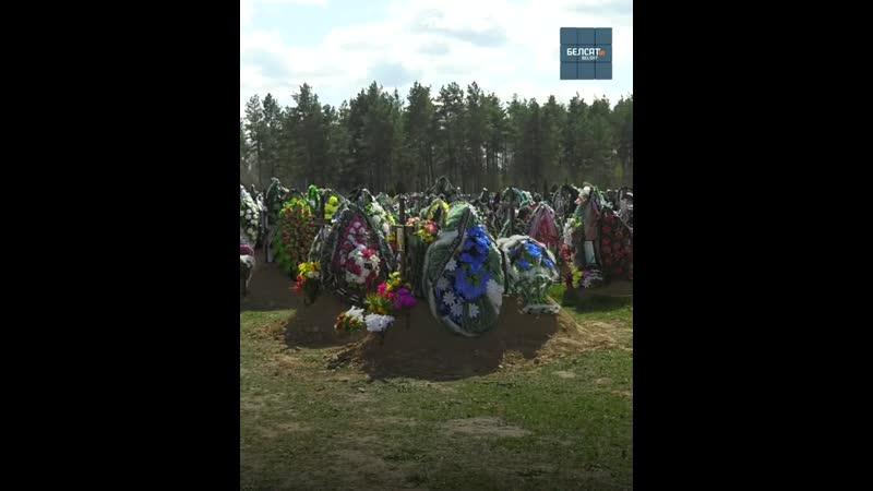 БЕЗ КАМЕНТАРОЎ Гарадскія могілкі №3 у Стоўбцах