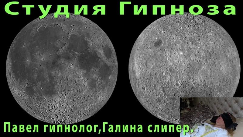 Базы НЛО на Луне. Обратная сторона Луны.