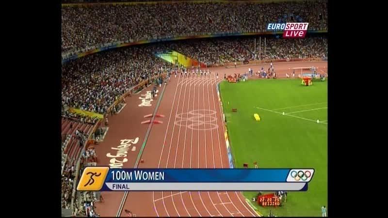 2008.08.17_Beijing_100m_Shelly-Ann FRASER-PRYCE_10.78c (0.0)