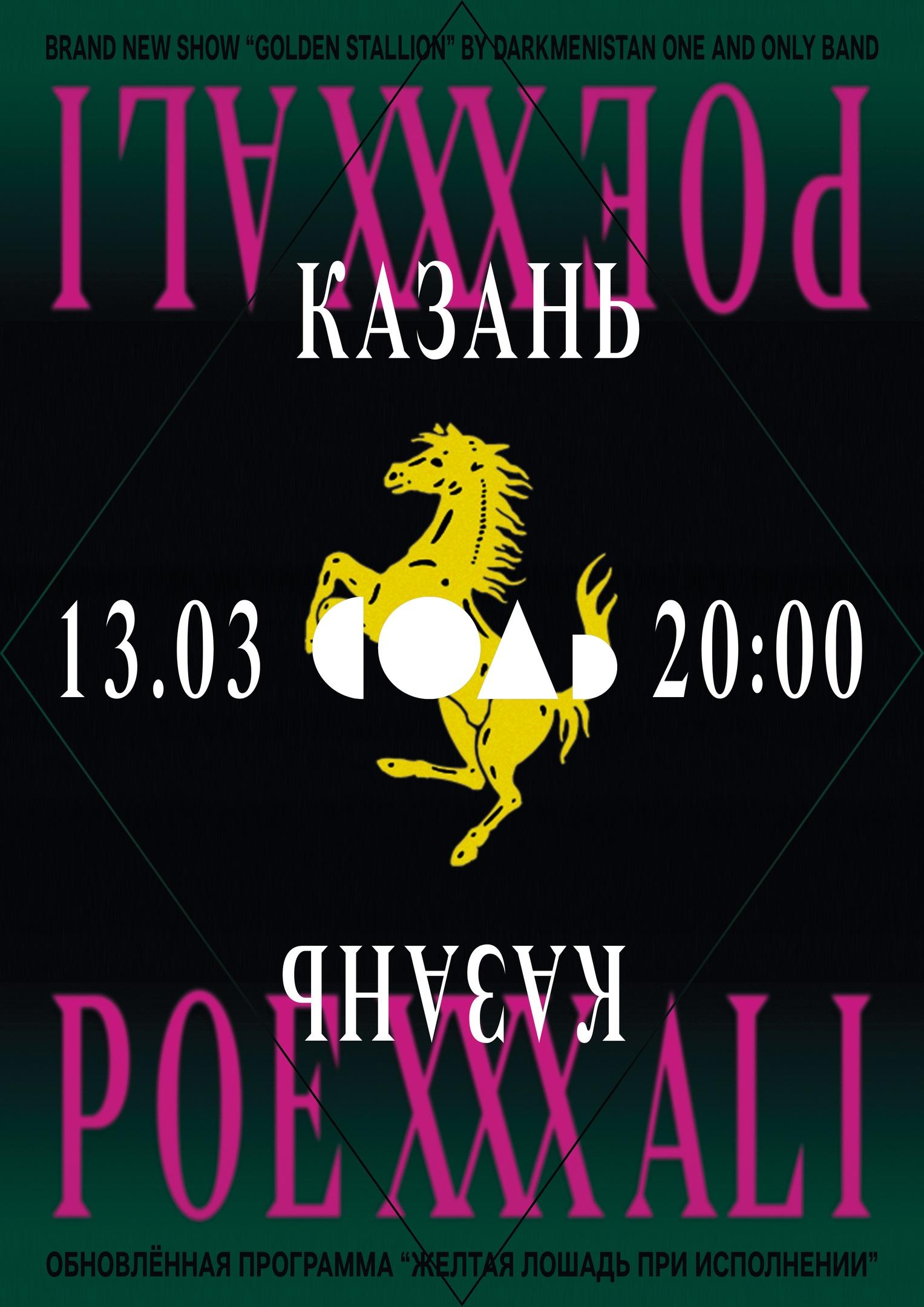 Бар «Соль» - Вконтакте