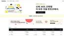 한국블록체인협회의 자율규제 심사를 통과한 한빗코 거래소 KISA의 보안 수준