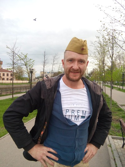 Александр Пудиков