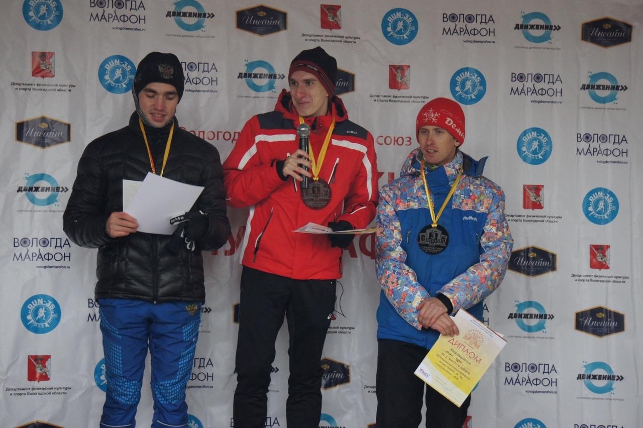 Награждение за 3 место на Покровском полумарафоне, дистанция 10 км, 22.10.2017г.