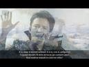 Димаш Кудайберген -- «War and Peace» -- Перевод Елена Миринель