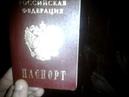 Валерий Клименченко Отказ от гражданства Эрэфии