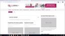 Заработок в интернете без вложений на заданиях Деньги за кликовые задания