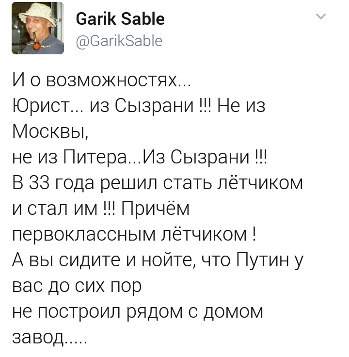 URoVAkZMifM.jpg