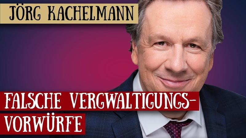 Kachelmann Schuldig trotz Unschuld