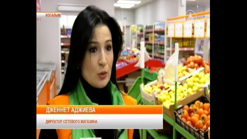 Шоплифтинг в когалымских супермаркетах