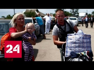 Всех жителей Донбасса собираются отправить в Россию. 60 минут от