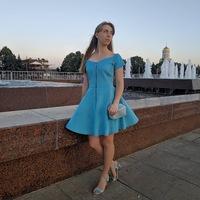 Екатерина Козина