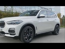 2020 BMW X5 PHEV Driving Scenes Country Roads and Exterior Interior