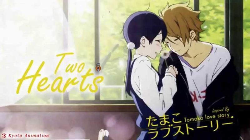 Tamako Love Story AMV King