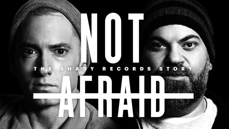 Эминем. Документальный фильм Not Afraid: The Shady Records Story Eminem на русском языке