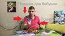 Телефон для бабушки\Телефон Powerbank\Обзор Philips Xenium E182