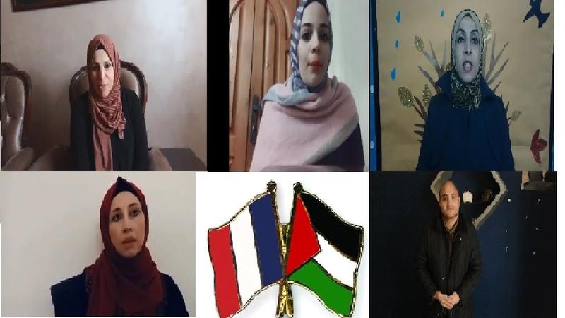 Les jeunes francophones de Gaza envoient des messages au président français. Janvier 2020