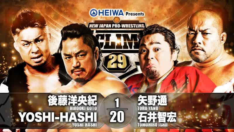 Томохиро Ишии и Тору Яно vs. Хирооки Гото и Йоши Хаши