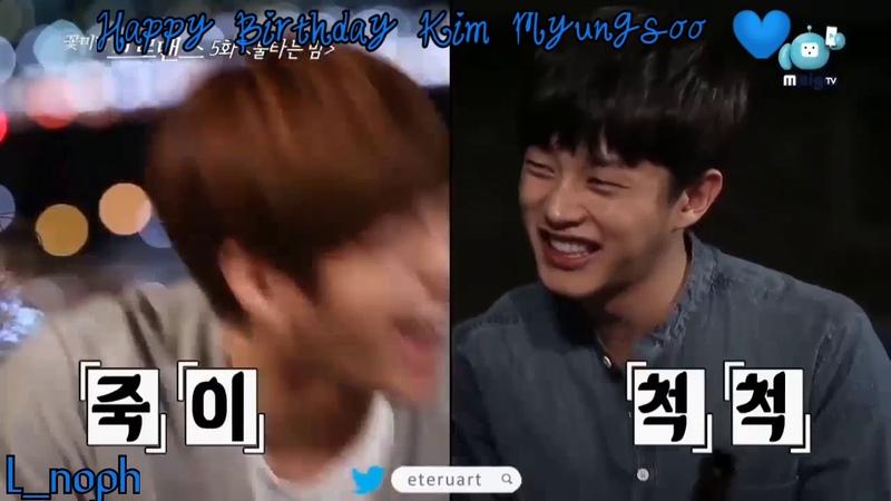 Kim Myungsoo's Laughing Compilation