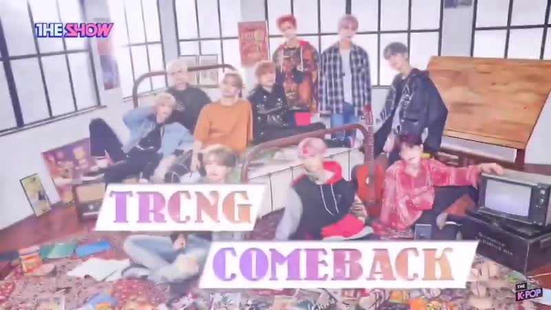 A compilation of trcng's comeback stage intros