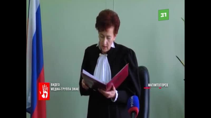 Она должна выплатить 62 млн рублей потерпевшим. Мошенница осуждена на 7 лет в колонии общего режима