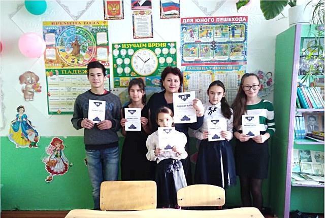 Тевриз Тайчи Татарча диктант татары Омская