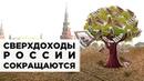 Падение нефти в рублях, фьючерс на недвижимость, акции Роснефти и Qualcomm / Новости экономики
