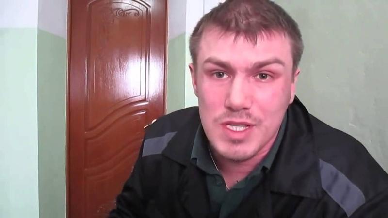 Мусарской Беспредел ФБУ ИК 6 Ковровский р он пос Мелехово