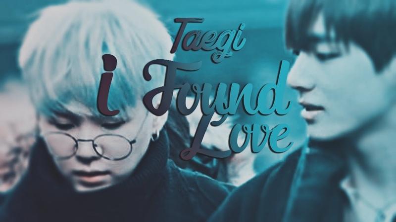 Taegi-I Found Love [au]
