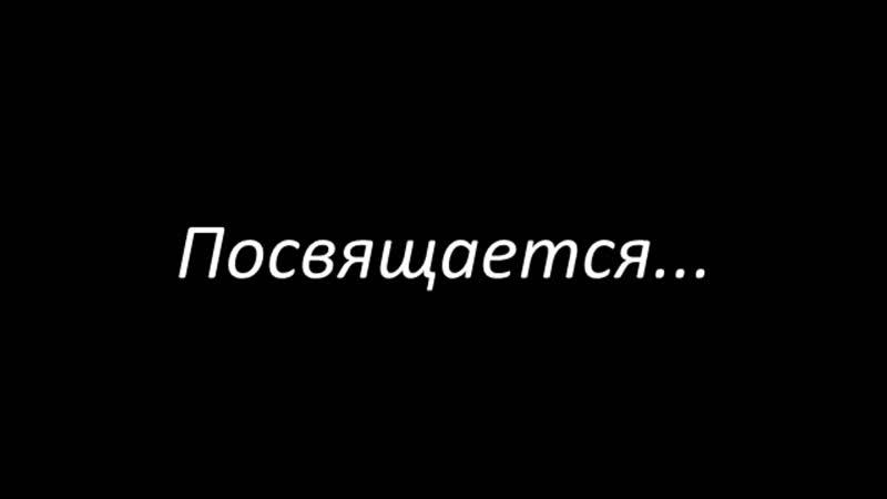 Псковский ПЕМУ