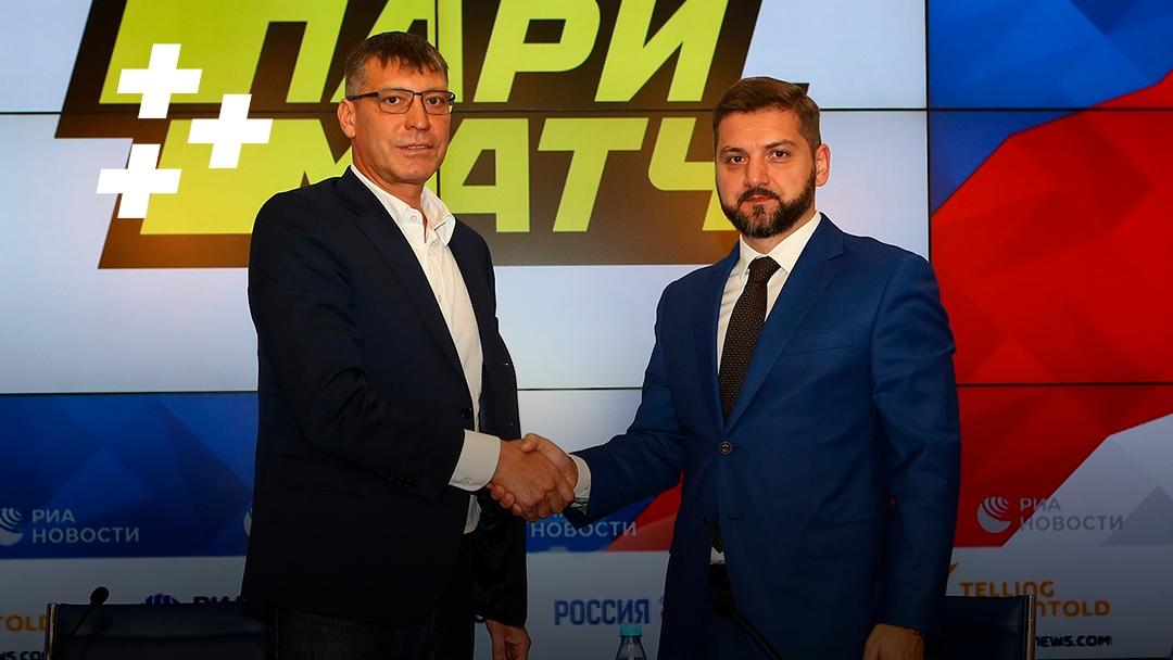 Всероссийская федерация волейбола представила новые название, логотип и титульного партнера Суперлиги