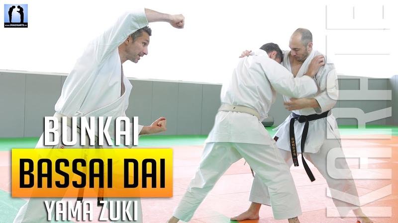 Bunkai Bassai Dai - Yama Zuki - KARATE