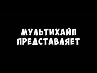 ХАБИБ_vs_ЮРИЙ_БОЙКА_|_БОЙ(1080p).mp4