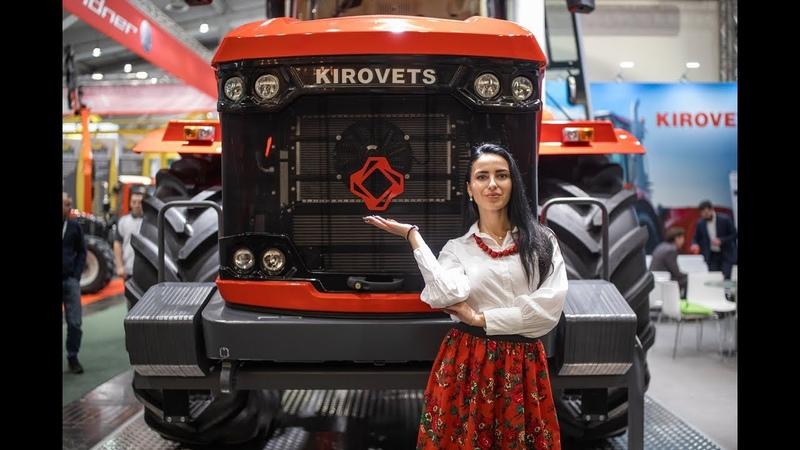 Kirovets K7 premiera na targach Agritechnica
