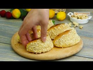 Для этих ароматных и пышных булочек с заварным кремом важно с любовью замесить тесто