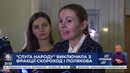 Програма Великі новини з Тарасом Березовцем від 17 листопада 2019 року