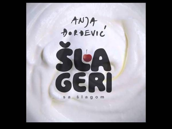Anja Djordjevic Lija Audio 2015