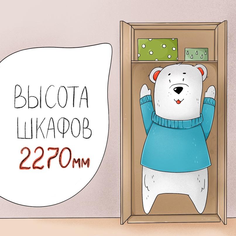 Как выбрать шкаф и на что обратить внимание!, изображение №2