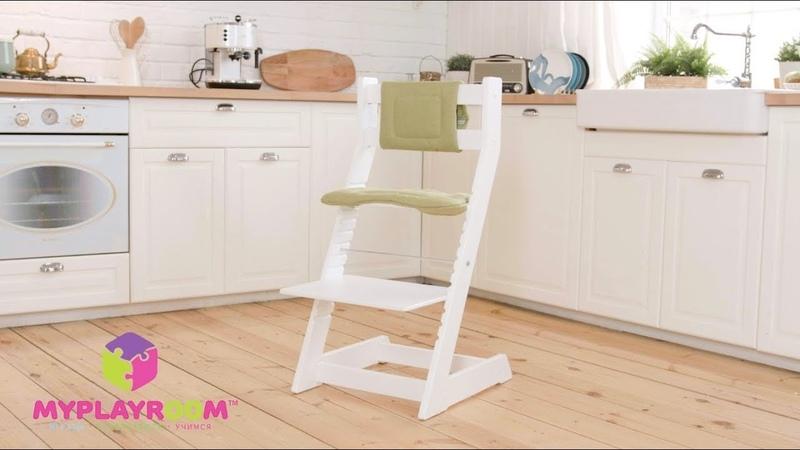 Растущий стул N1 MYPLAYROOM к обеденному столу