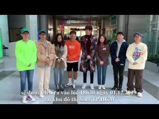 """Running man fanmeeting """" keep on running"""" live in вьетнамe"""