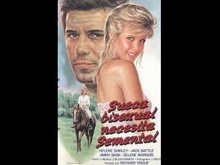 Бисексуальная шведка нуждается в оплодотворении _ sueca bisexual necesita semental (1982) испания