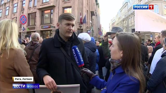 Вести в 20:00 • Язык силы: русские школы в Латвии переводят на латышский