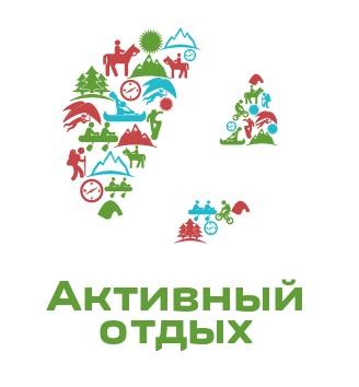 Афиша Краснодар ПОЕЗДКИ В НОЯБРЕ из Краснодара