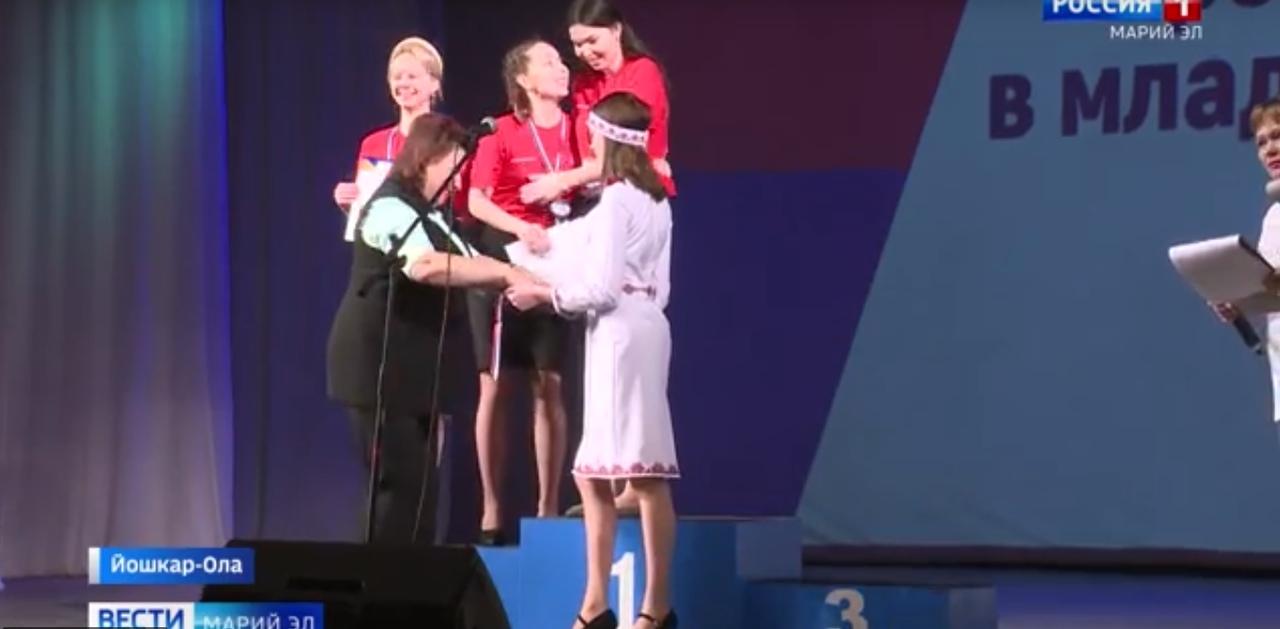 В Марий Эл прошло закрытие чемпионата WorldSkills