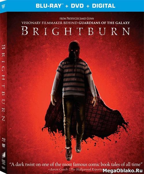 Гори, гори ясно / Brightburn (2019/BDRip/HDRip)