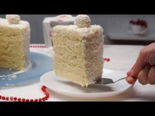Торт Рафаэлло - Простой рецепт. С каждым разом мне он нравится еще Больше   Больше рецептов в группе Десертомания